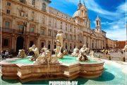 Рим фонтан Треви экскурсия из минска