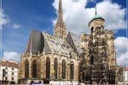 автобусный тур в Вену