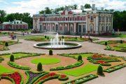 Достопримечательности Таллинна: Кадриорг