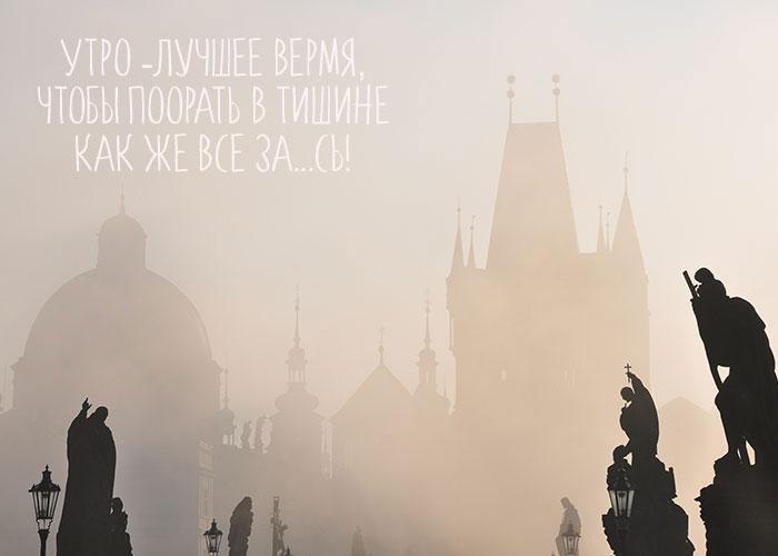В Праге мы найдем чем вам заняться до самого утра!