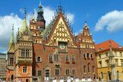 Тур выходного дня в Польшу