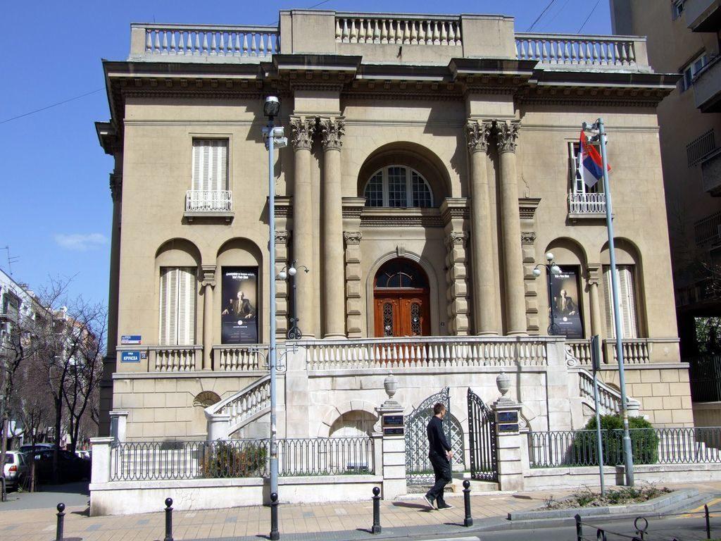 музея Николы Теслы Белград
