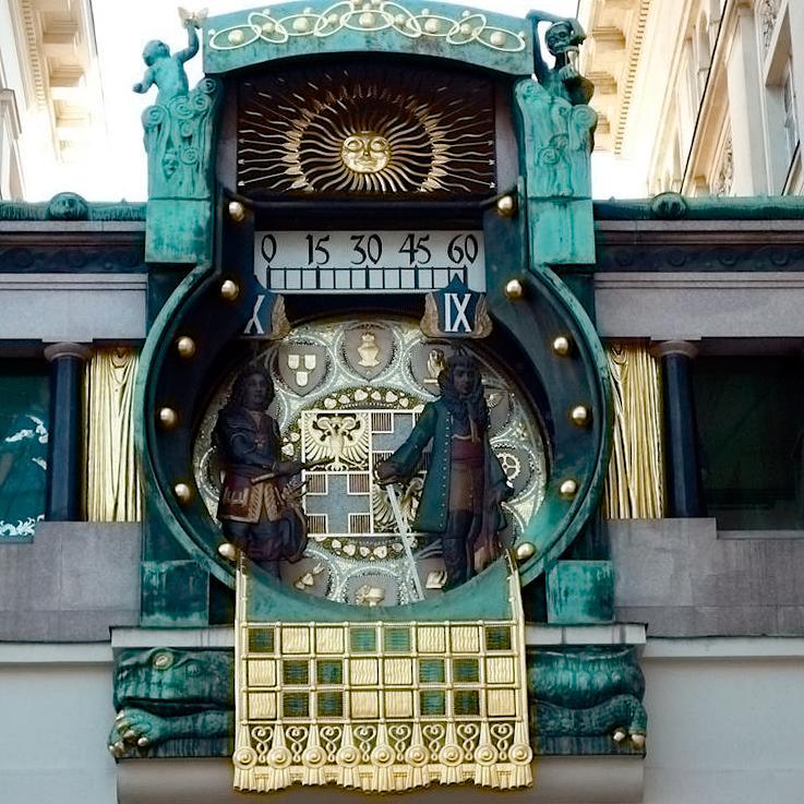 Часы Анкер Вена