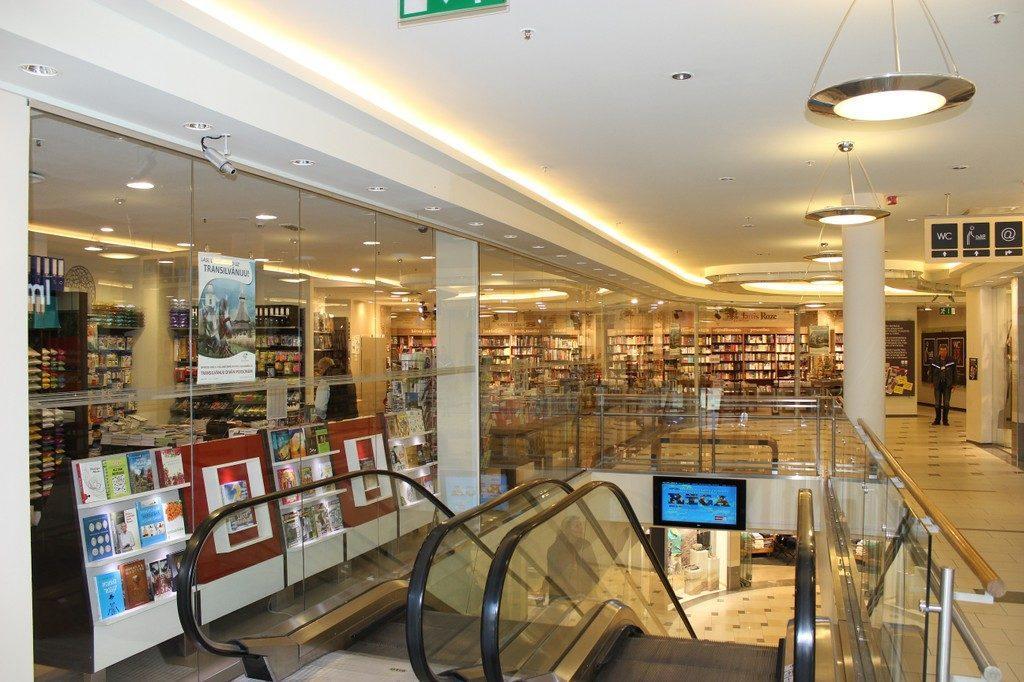 Рига торговый центр Galerija Centrs