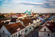 Туры по Беларуси