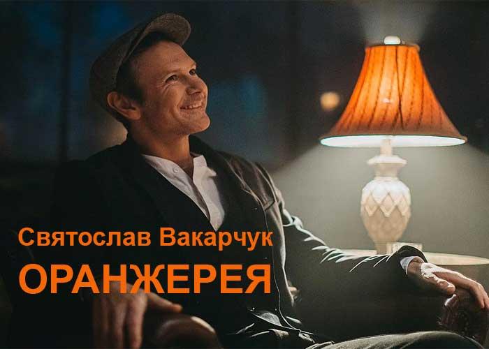Тур во Львов на концерт