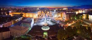тур в Киев