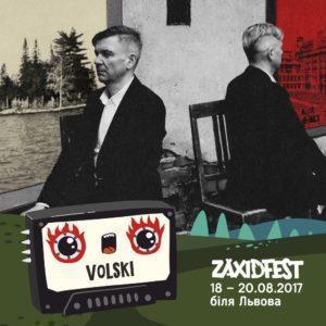 Лявон Вольский на Zaxidfest