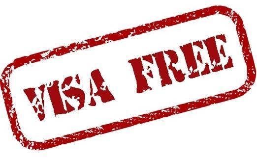 концерт в Белостоке с бесплатными визами