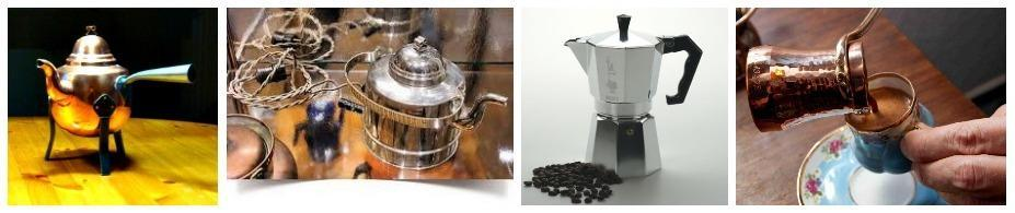 кофе стокгольм